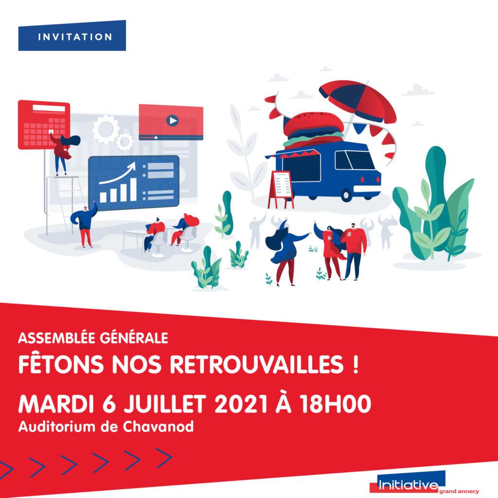 20220613_IGA_invitation2